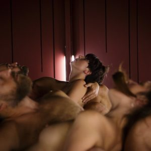 Image - Mire – Jasmine Morand © Céline Michel
